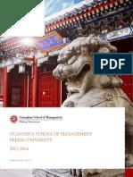 Guanghua School of Management Handbook