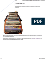 ΒΙΒΛΙΑ  Αποκτήστε δωρεάν εκατοντάδες Ελληνικά ebooks [GR]