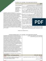 Constitution 2014 Bilingue
