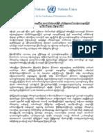 OCHA Press Release(Burmese vision)