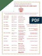 Holy Week Schedule of Metropolitan Iakovos of Chicago