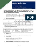 Jharkhand Gramin Bank - Recruitment Notification for Post of Office Assts