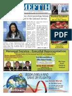 Meftih Newspaper April 2014