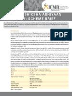 Sarva Shiksha Brief