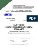 gankevich2
