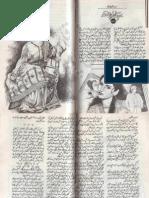 Behta Hua Lamha by Nabeela Abar Raja Urdu Novels Center (Urdunovels12.Blogspot.com)