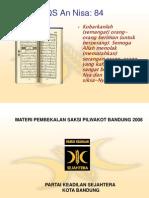 Matan Safinah Ebook