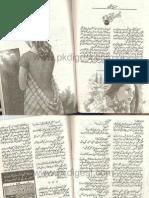 Mushaf by Nimra Ahmed Urdu Novels Center (Urdunovels12.Blogspot.com)