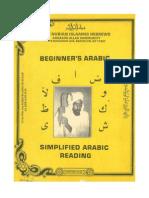 Beginners Arabic Simplfied Arabic Reading Dr York
