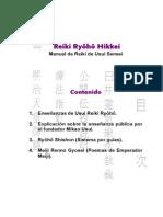 Reiki Ryoho Hikkei