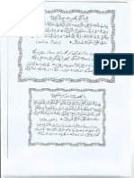 Amlayat Hand Book