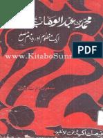 Biography of Muhammad Ibn Abd Al Wahhab by Masood Alam Nadvi