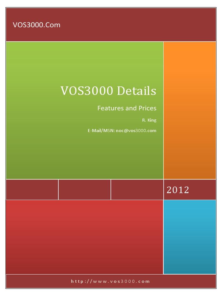 Vos3000-2-1-1-5 | vos3000:vos2000:vos2009:vos softswitch: vos.