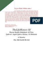The Life History of Makhdoom Ali-Al-mahimi