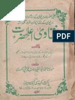 26807312-Fatawa-AlaHazrat