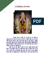 55784162 Tara Mantra Evam Tantra Sadhana