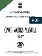 CPWD Final WorksManual