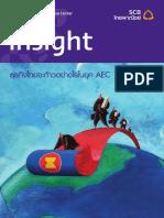AEC กับผลกระทบ ต่อธุรกิจไทย