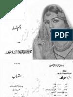 Chandni by Anjum Ansar Urdu Novels Center (Urdunovels12.Blogspot.com)