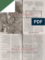 Chandani by Tehseen Anjum Ansari Urdu Novels Center (Urdunovels12.Blogspot.com)