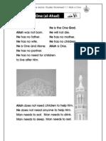 Grade 1 Islamic Studies - Worksheet 1.1 - Allah is One