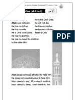Grade 1 Islamic Studies - Worksheet 1.1 - Allah is One