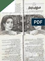 Uljhanon Ki Dagar Per by Saima Naz Urdu Novels Center (Urdunovels12.Blogspot.com)