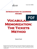 Vocab Memorisation Technique
