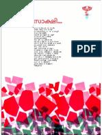 KGOA Souvenir 2013 Part 1 pages 1-55