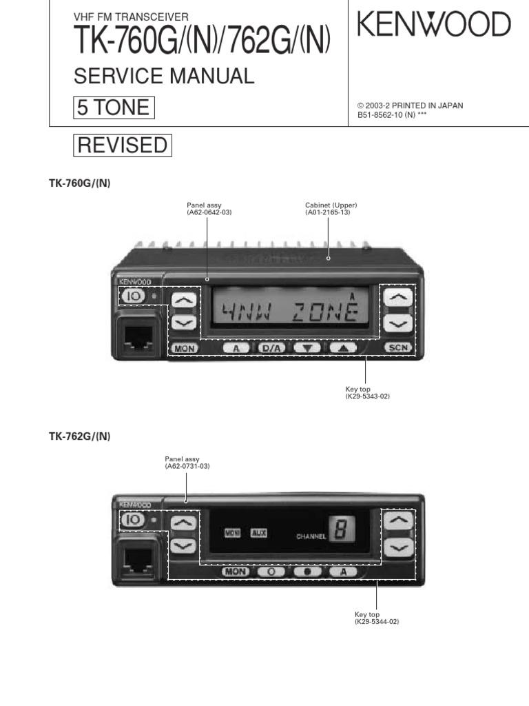 tk 760g n 762g n 5 tone revised b51 8562 10 ibm pc compatibles rh scribd com Kenwood Tk 2140 3201 Kenwood Tk