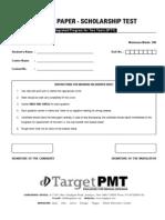 Sample Paper Two Year Program