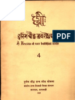 Dhih, A Review of Rare Buddhist Texts IV - Prof. S. Rinpoche and Prof. Vraj Vallabh Dwivedi
