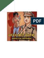 Inspector Priyanka 1