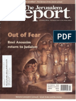 Out of Fear Jerusalem Report