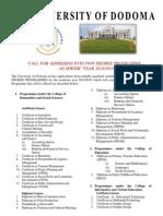 tcu undergraduate admission guidebook 2014 2015 university and rh es scribd com 2014-2015 Number 2014 2015 NFL Playoff Predictions