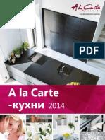 AlaCarte 2014