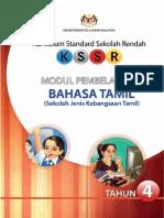 Modul Pembelajaran BahasaTamil SJKT Thn 4