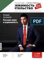 13_482_for_WEB.pdf