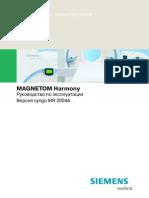 MAGNETOM Harmony - Руководство пользователя.pdf