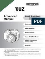 Olympus SP-570uz Advanced Manual