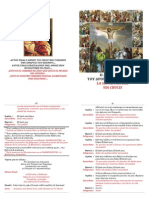 A5 - ΒΙΒΛΙΟ - ΑΚΟΛΟΥΘΙΑ ΤΟΥ ΔΡΟΜΟΥ ΤΟΥ ΣΤΑΥΡΟΥ -BILINGUE LA SECUENCIA DE LA MISA CON VIACRUCIS (ESPANOL-ΕΛΛΗΝΙΚΑ) .PDF
