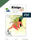 Kinige Patrika March 2014 Complete Telugu Free