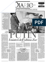 2003-12-06 Putin