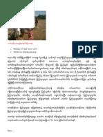 kachin refugee tanai,hukawng