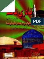 Qadri Tuhfa
