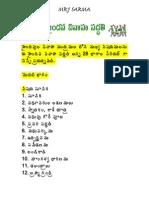 007 Haindava Vivaaha Paddati-signedSIGNED