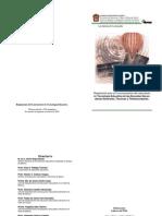 Reglamento de uso del Laboratorio de Tecnología Educativa
