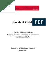 RCSSA新生指南-2013-2014正式下载版