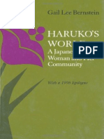 [Gail Lee Bernstein] Haruko's World a Japanese Farm Woman