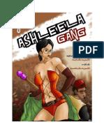 Jai Ashleela Gang (जय अश्लीला गैंग) - Mohitness